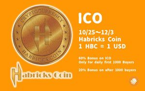Habricks coin